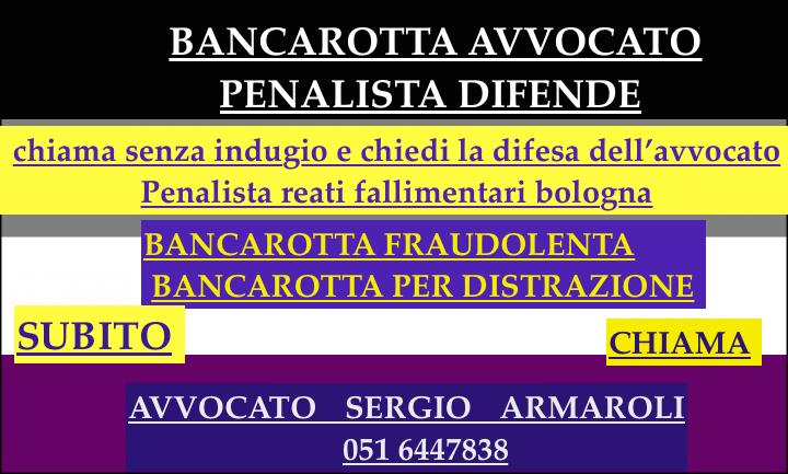 avvocato penalista esperto difesa Autoriciclaggio- Confisca - Annullamento - Condizioni - identità tra il profitto del reato presupposto e profitto dell'autoriciclaggio